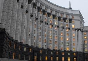 Отложили в долгий ящик. Перепись населения в Украине перенесена на 2016 год