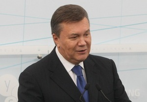 У Киева нет никаких замечаний к соглашению с ЕС - Янукович