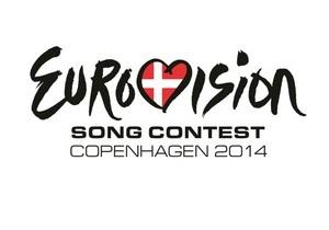 Хорватия не будет участвовать в Евровидении-2014