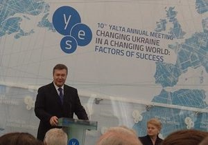Янукович - саммит YES - Украина ЕС - Украина Россия - Янукович: Украина готова присоединиться к строительству большой Европы