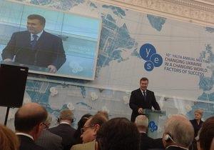 Янукович - Тимошенко - саммит YES - Ни да, ни нет: Янукович в Ялте не дал четкого ответа о вопросе Тимошенко
