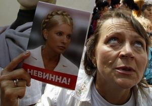 Квасьневский - дело Тимошенко - Украина ЕС - Квасьневский: Дело Тимошенко - самое большое препятствие на пути подписания СА