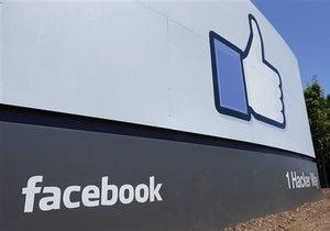 Facebook удалила информацию, которая напугала российские власти