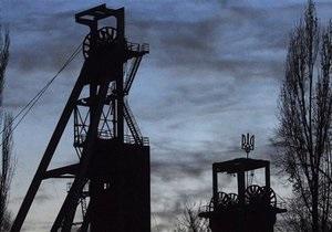 Донбасс - шахта - На Донбасе горит шахта