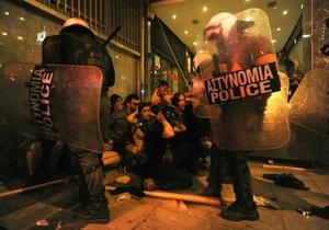 Прокуратура Греции рассмотрит дело ультраправой партии Золотая заря