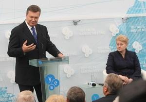 Корреспондент.net продолжает трансляцию 10-го Форума Ялтинской европейской стратегии