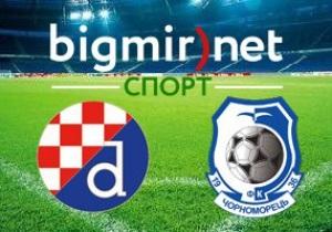 Динамо Загреб – Черноморец – 1:2, текстовая трансляция матча Лиги Европы