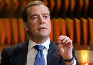 Украина Россия - ЕС - ТС - Медведев - Путин - Или все, или ничего: Медведев считает  лукавством  совмещение Украиной сотрудничества с ЕС и ТС
