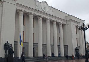 Рада - депутаты - мандат - Вскоре еще три нардепа могут лишиться своих мандатов - источник