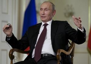 Украина Россия - ЕС - Путин - вероинтеграция - Не периферия Европы: Путин расписал перспективы евразийской интеграции