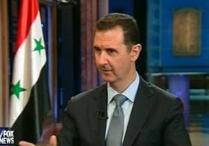 Война в Сирии - Асад: На уничтожение сирийского химоружия потребуется 1 млрд долларов и не менее года