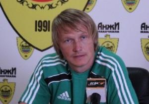 Бывший тренер Динамо будет управлять Анжи в матче Лиги Европы