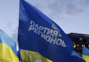 Партия регионов - политсовет ПР - Политсовет Партии регионов пополнился шестью министрами