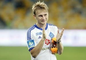Игрок Динамо: Если будет командный дух, то нам по плечу любой соперник