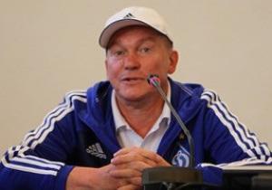 Блохин: У нас есть мечта сыграть в финале Лиги Европы