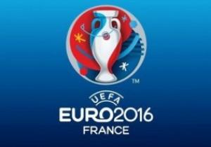 Определена система отбора на футбольное Евро-2016