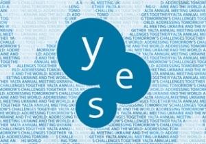 Юбилейный форум YES откроют Янукович и президент Литвы