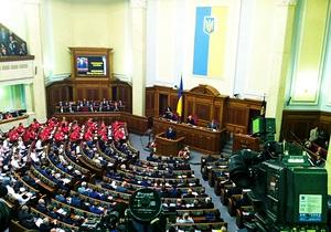 Четыре фракции выступили против снижения количества депутатов для создания группы