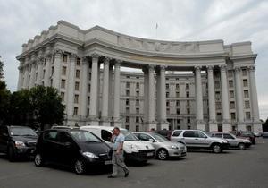 Киев в очередной раз подчеркнул свою возможность создавать ЗСТ  на Востоке и на Западе