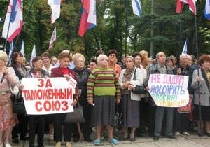 В Симферополе прошел митинг в поддержку вступления в ТС