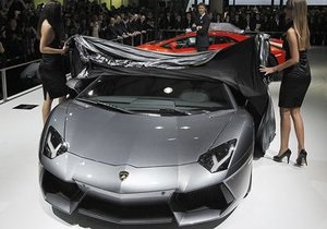 В ОАЭ выставлен на продажу самый дорогой в мире автомобиль Lamborghini