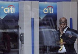 Новости Citigroup - Новости США - Банки США - Один из крупнейших банков США выплатит семейной паре $3 млн за ошибочный прогноз брокера