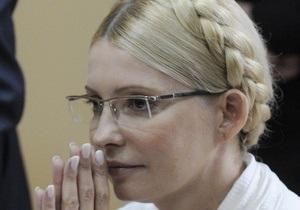 Пенитенциарная служба опубликовала  заявления Тимошенко об отказе посещать заседания суда