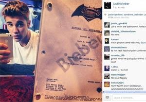 Джастин Бибер может сыграть в новом фильме о Бэтмене и Супермене