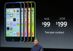 Эксперты назвали самый популярный среди украинцев цвет нового iPhone - новый айфон - купить айфон
