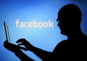Новости Ирана - Новости Facebook - Новости Twitter - Иран снял многолетний запрет на Facebook и Twitter - агентство