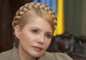 Тимошенко: Украина гарантированно подпишет Соглашение об ассоциации с ЕС - УП