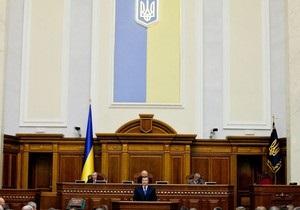 Рада отказалась рассматривать вопрос об аренде ГТС на фоне экономических споров с Россией