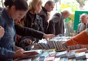 Форум издателей во Львове посетили 55 тысяч человек