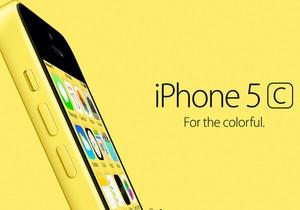 Один из новых цветных iPhone оказался дефицитным - новый айфон - iphone 5s