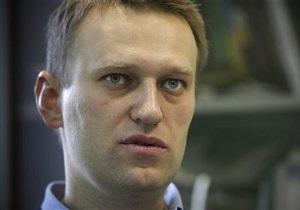 Новости России - Навальный готов возглавить партию, которой формально нет
