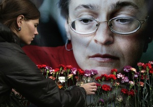 Одну из присяжных по делу Политковской отстранили за фразу  их всех посадят
