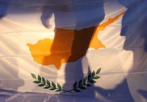 Новости Кипра - Кризис в ЕС - Приватизация - Тотальная приватизация может обойти самую проблемную страну ЕС