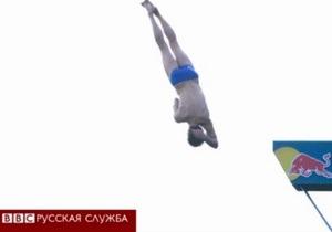 Британец победил в прыжках с 27-метровой скалы