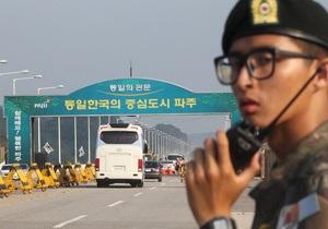 Совместная промзона Сеула и Пхеньяна возобновила работу