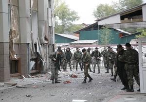 Трое полицейских погибли в результате теракта в Чечне