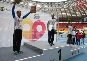 Новости спорта - Московский марафон: Три украинца заняли все призовые места на Московском марафоне