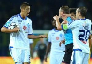 Гецко: Непонятно, что происходит с Динамо
