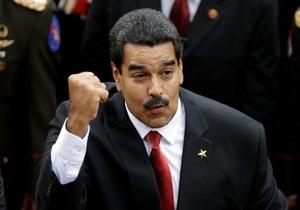 Президент Венесуэлы упал с велосипеда во время массовой велопрогулки