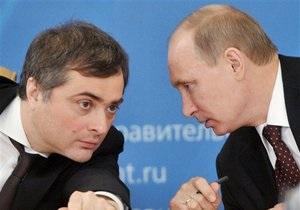 Новости Украины - торговая война с Россией:  Серый кардинал  Сурков вернется в Кремль, чтобы заняться украинским вопросом - СМИ