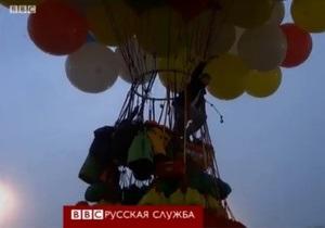 Через Атлантический океан на воздушных шарах - видео