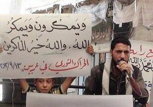 Сирия окончательно присоединилась к конвенции о запрете химоружия