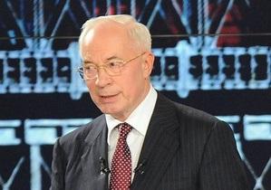 Азаров заявил, что украинский сланцевый газ будет в разы дешевле российского природного