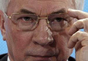 Азаров прогнозирует сланцевый газ в 2015 году - Royal Dutch Shell