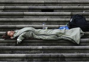 Падение за черту бедности до 2025 грозит каждому третьему европейцу - исследователи - oxfam