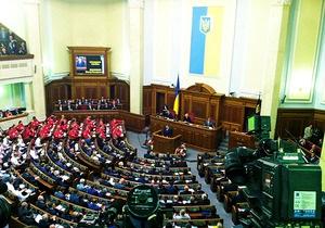 Подобные Маркову. СМИ назвали депутатов ВР, которым угрожает лишение мандата